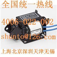 进口电磁铁生产厂家Kokusai电磁铁厂家日本国际电业电磁铁型号SA-1192推拉式电磁铁 SA-1192