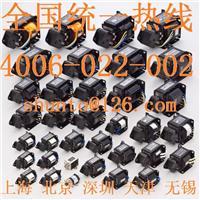进口电磁铁厂家SOLENOID日本Kokusai Dengyo电磁铁国字牌电磁铁型号SA-3502推拉式电磁铁 SA-3502