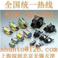 进口电磁铁厂家SOLENOID日本Kokusai Dengyo电磁铁国字牌电磁铁型号SA-3502推拉式电磁铁