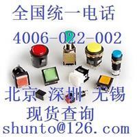 日本NKK小型按钮开关KB-15CK日本进口按钮开关KB15CKG01现货KB-15CKG4带灯按钮开关 KB-15CK