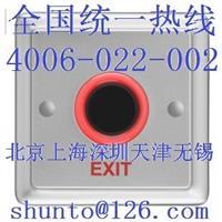 出门红外开关EX-M22出门感应器标准86盒进门传感器以色列出门感应开关出门红外传感器 EX-M22
