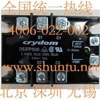 大功率固态继电器D53TP50三相固态继电器型号A53TP50D三相固态继电器Crydom固态继电器现货 D53TP50