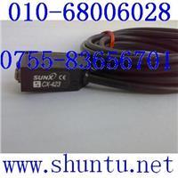 现货CX-422漫反射光电开关Sunx漫反射型光电传感器Panasonic传感器松下光电开关CX-422-P CX-422