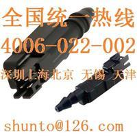 KAVLICO企业压力变送器型号P6000进口医用压力传感器品牌kavlico corp压力变送器价格 P6000