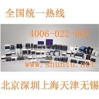 奥托尼克斯电子温控器现货TC4H-N4N温控表型号TC4H韩国Autonics代理商进口温度控制器选型 TC4H-N4N