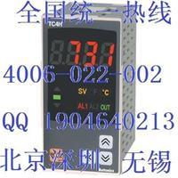 奥托尼克斯电子温控器现货TC4H-N4N温控表型号TC4H韩国Autonics代理商进口温度控制器选型