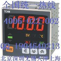 奥托尼克斯AUTONICS温控仪TC4M温度控制器TC4M-14R韩国autonics官网认证的autonics代理 TC4M-14R