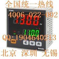 进口温度控制器TCN4L-24R韩国奥托尼克斯电子温控器现货Autonics温控器进口温控表 TCN4L-24R
