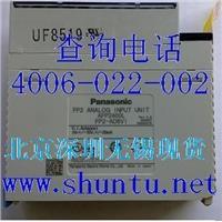 松下PLC代理商现货FP2-AD8X松下电工Panasonic可编程控制器FP2SH松下电器plc