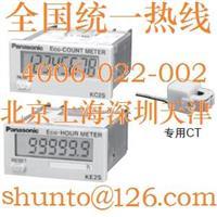 进口计数器AKC2621接通次数记录仪KC2S松下通电次数计型号AKC2421 KC2S