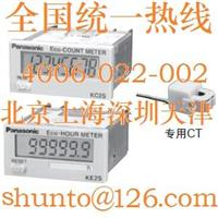 进口计时器型号KE2S节能型6位通电计时表AKE2421松下电器通电时间记录仪AKE2621  KE2S