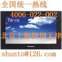Panasonic官网的7寸触摸屏HMI型号GT707松下电器AIG707WCL1B2-Z现货松下触摸屏 GT707