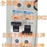 日本ISAWAMURA微型断路器型号KWB8-63N进口断路器品牌C40河村小型断路器ACB空气开关2P