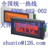 日本松下触摸屏AIG12GQ02D现货Panasonic松下电器GT12进口人机界面HMI AIG12GQ02D松下电器GT12