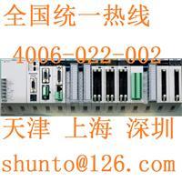 松下PLC中国官网认证代理商FP2-X16D2现货Panasonic可编程控制器FP2编程App 松下PLC中国官网认证代理商FP2-X16D2现货Panasonic可编程控制器FP2编程App