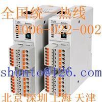韩国奥托尼克斯电子温控器型号TM4-N2SB智能温度控制器现货autonics温度控制模块TM4 TM4-N2SB