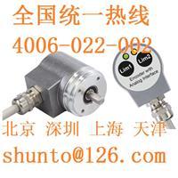 单圈优良值编码器4-20mA电流模拟量优良式旋转编码器 MCD-ACP06-0012-RA10-2RW