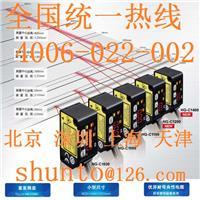 日本激光传感器型号HG-C1200进口激光位移传感器品牌Panasonic非接触位移传感器 HG-C1200