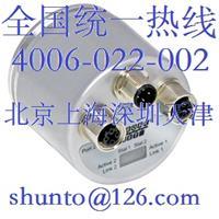 P+F倍加福编码器POSITAL德国编码器SSI绝对值编码器FRABA中国 UCD-EIB1B-0013-L060-PAM