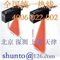 小型光电开关传感器Panasonic进口NPN输出光电传感器型号CZ-461A
