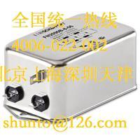Schaffner滤波器官网FN2090-3-06瑞士夏弗纳企业的代理商 FN2090-3-06