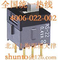 日本NKK开关代理商AS-22超小型拨动开关型号AS22AP微型滑动开关厂家NKK AS22AP