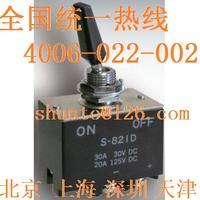 S-822D进口直流大电流钮子开关15A钮子开关NKK摇头开关现货S822D钮子开关品牌