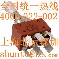 日本NKK开关代理商S6ALF现货防水钮子开关接线图NKK带锁摇头开关型号S6AL