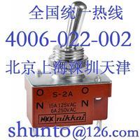 现货NKK摇头开关S-2A大电流大容量进口扭子开关S2A电源开关nkk开关stock S2A