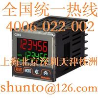 奥托尼克斯电子计数器CX6S进口计数器韩国AUTONICS计数器counter CX6S