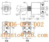 进口NKK6脚三位防水自复位钮子开关WT28F-12XD快插端子