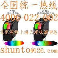 现货PNP输出颜色传感器韩国AUTONICS色标传感器型号BC15-LDT-C-P  BC15-LDT-C-P