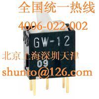NKK开关GW-12微型船型开关GW-12LGP带灯翘板开关现货GW-12L