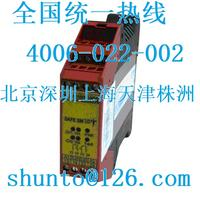 riese electronic多功能安全继电器SAFE SM安全静止监控器 SAFE SM