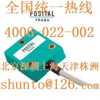 德国POSITAL倾角仪型号ACS-040-2-SC00-HE2-2W博思特FRABA倾斜传感器 ACS-040-2-SC00-HE2-2W
