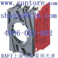 RAFI开关触点模块型号1.20.124按钮触点单元REACH认证开关