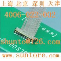 极细同轴线XSLS00-40-A日本KEL连接器0.25mm间距