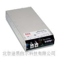 RSP-750-48明纬开关电源台湾Meanwell代理商现货 RSP-750-24