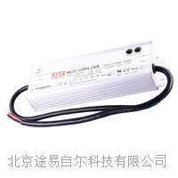 HLG-100H-24A可调光电源LED明纬开关电源北京代理商 HLG-100H-24B