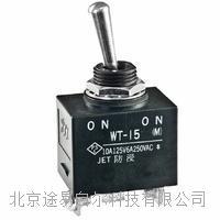 WT15T防水扭子型号WT-15现货二位三脚日本进口钮子开关 WT-15AT