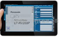 Panasonic松下电工短脉冲激光打标机 LP-RV 系列 LP-RV200P