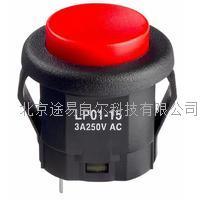 日本NKK发光按钮开关 LP01-15CCKNS1K