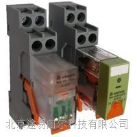 德国品牌220V超小型12.7mm窄形中间继电器33.280.0032 33.280.0032.0