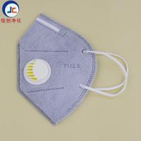 佳创活性炭折叠口罩防尘防雾霾口罩 JC-941V