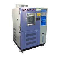 静态耐臭氧老化试验箱
