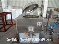 制粒设备-GHL系列高效湿法混合制粒机