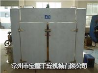 常州宝康生产CT-C热风循环烘箱 CT-C-1