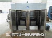 常州宝康生产CT-C热风循环烘箱