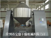 dryer,machinery,mixer