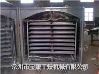 方形真空干燥机制作厂家